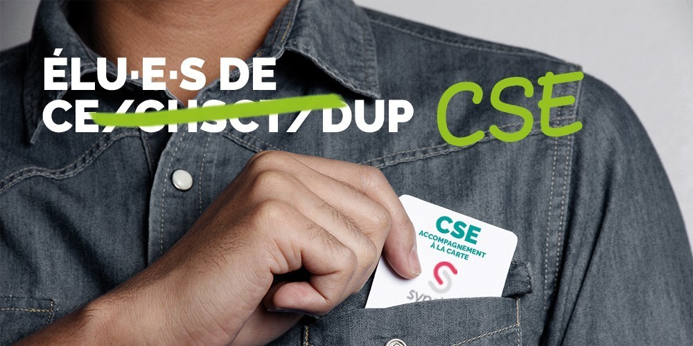 Syndex France campaign for its offer on CSE
